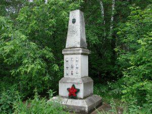 犠牲者の慰霊碑。